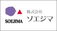 株式会社ソエジマ