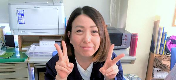 営業サポート 石田 紗矢香